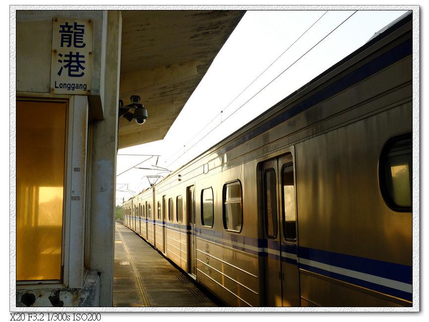 龍港火車站