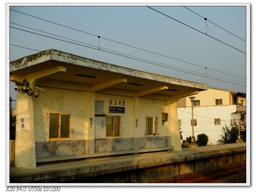 龍港火車站第二月台