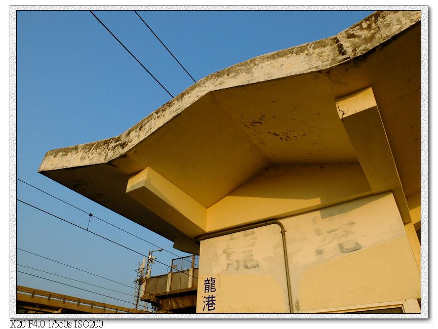 龍港火車站月台候車室