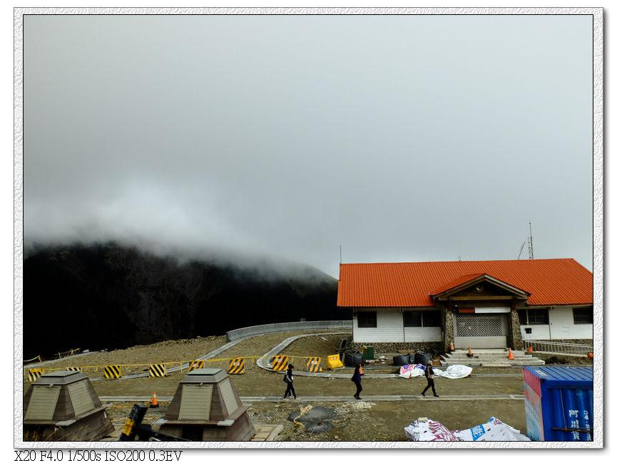 13:12昆陽;開始進入霧中