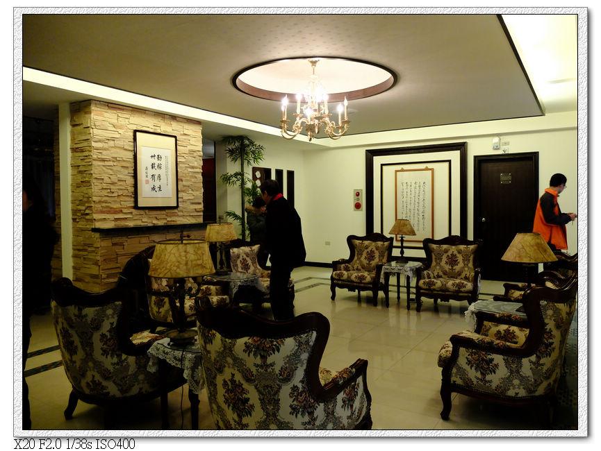 松盧內大客廳