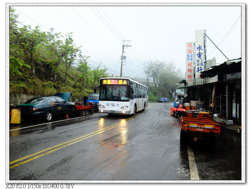 傍晚這般國光號會開上福壽山農場,有需要的旅客可搭這車上山