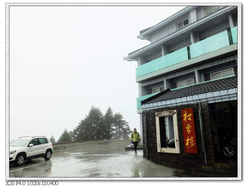 09:16 至松雪樓接遊客