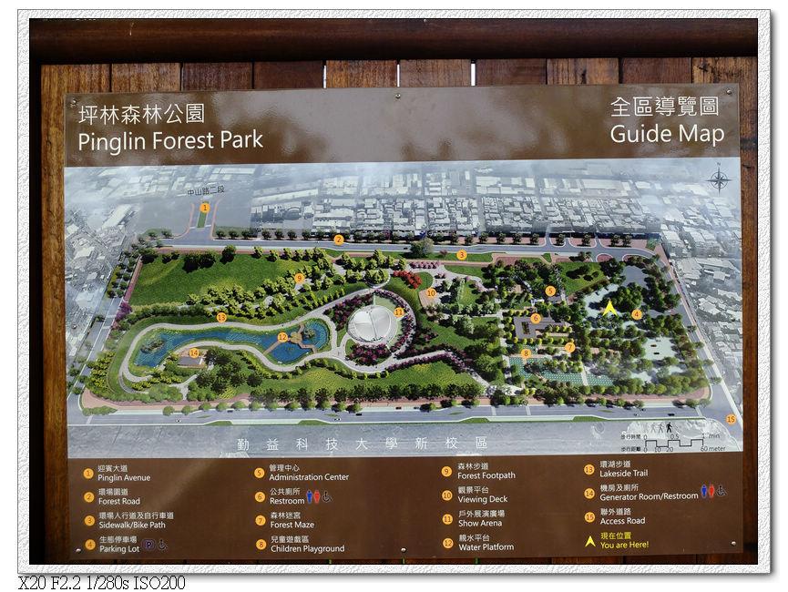 坪林森林公園地圖
