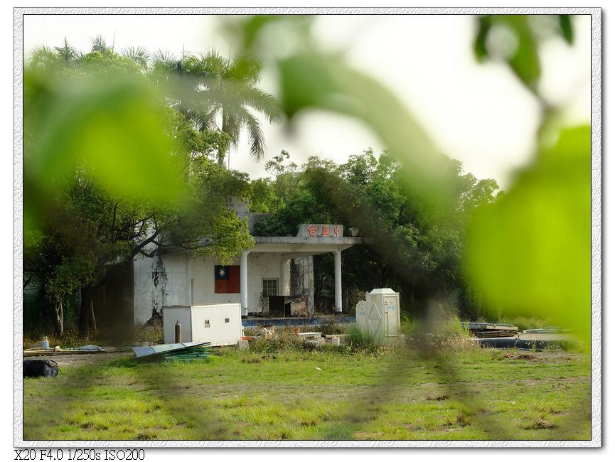 對面的廢棄軍營