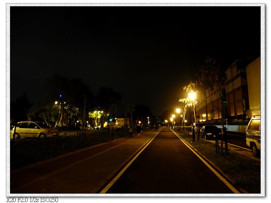 晚上的坪林森林公園
