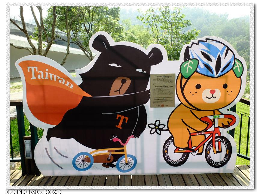 台灣喔熊跟日本愛媛蜜柑犬小蜜