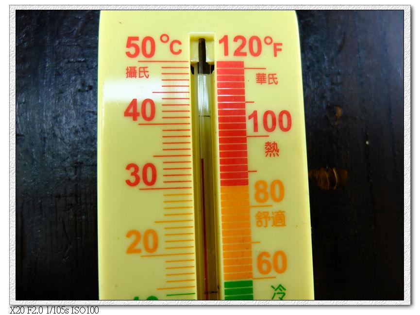 涼亭下34'C.......