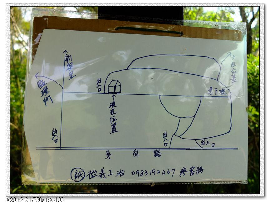 涼亭上的簡易地圖,很有用的