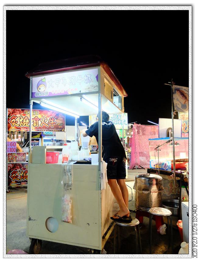 太原美食夜市-賣芋頭牛奶的小孩