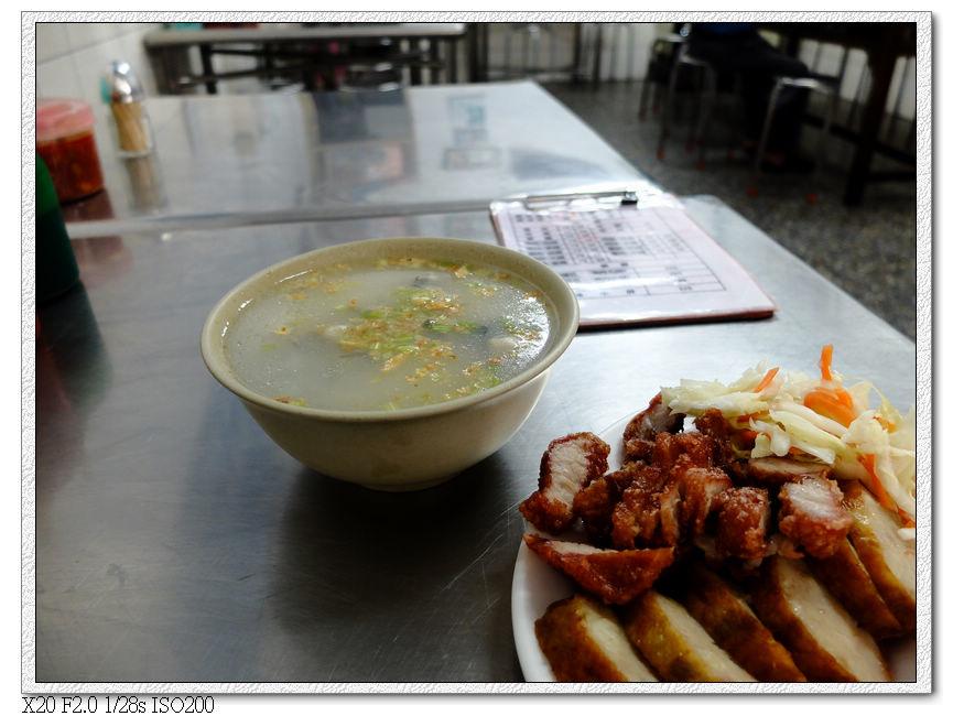 早餐-第五市場蚵仔粥+燒肉拼盤