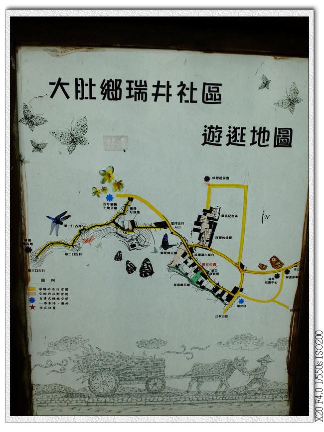 瑞井社區-地圖