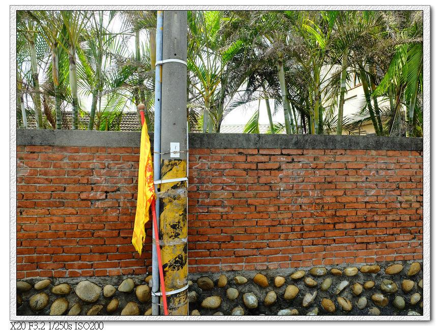 瑞井社區-牆上標語