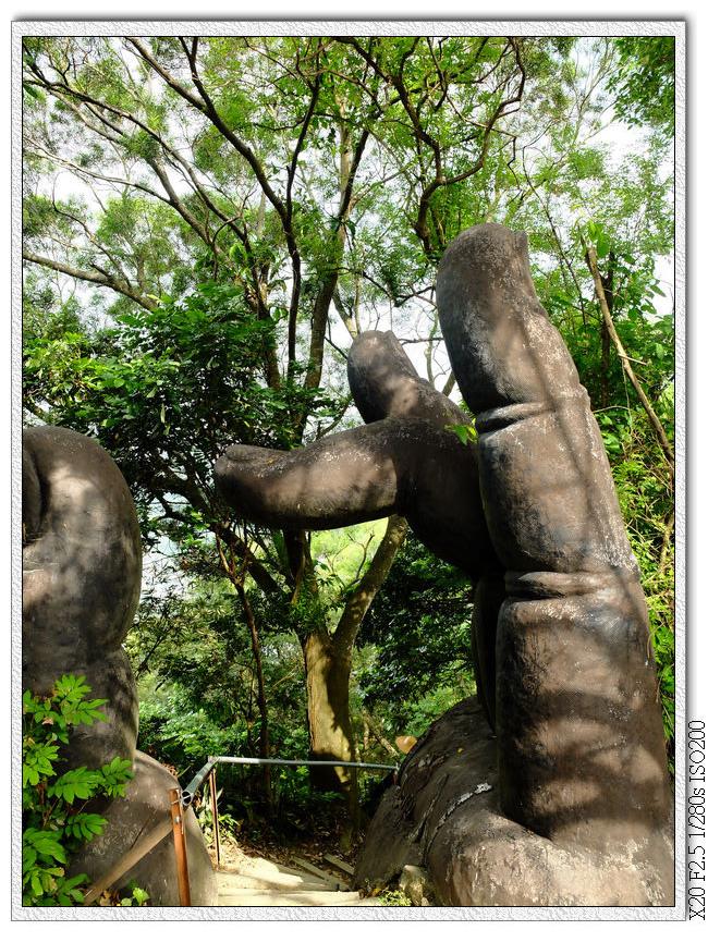 這步道出入都由這隻手,有種孫猴子逃不開五指山的感覺