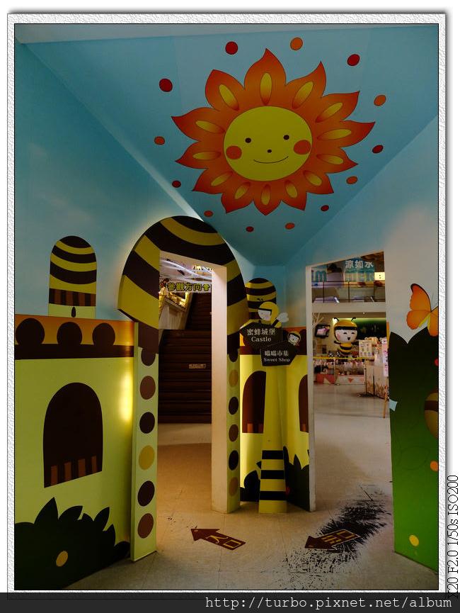 蜜蜂故事館