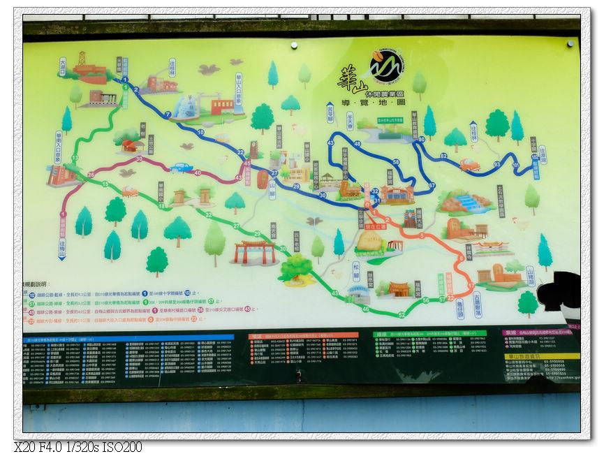 華山步道地圖