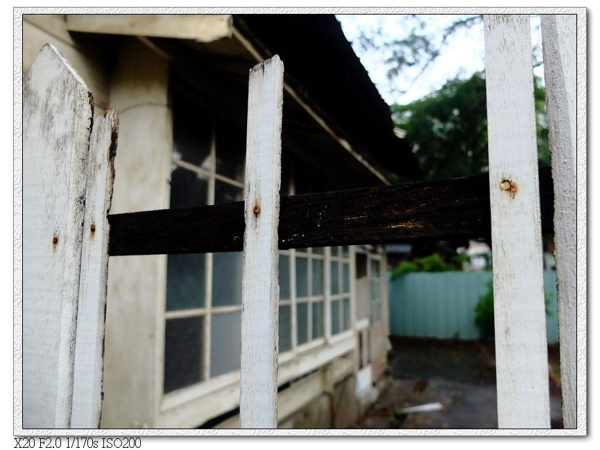 雲中街舊警察宿舍
