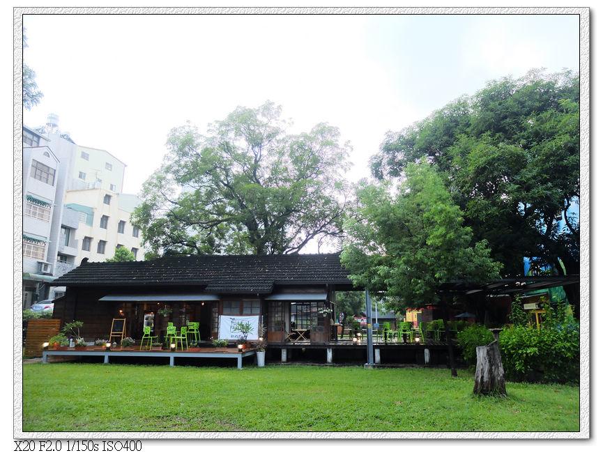凹凸咖啡館