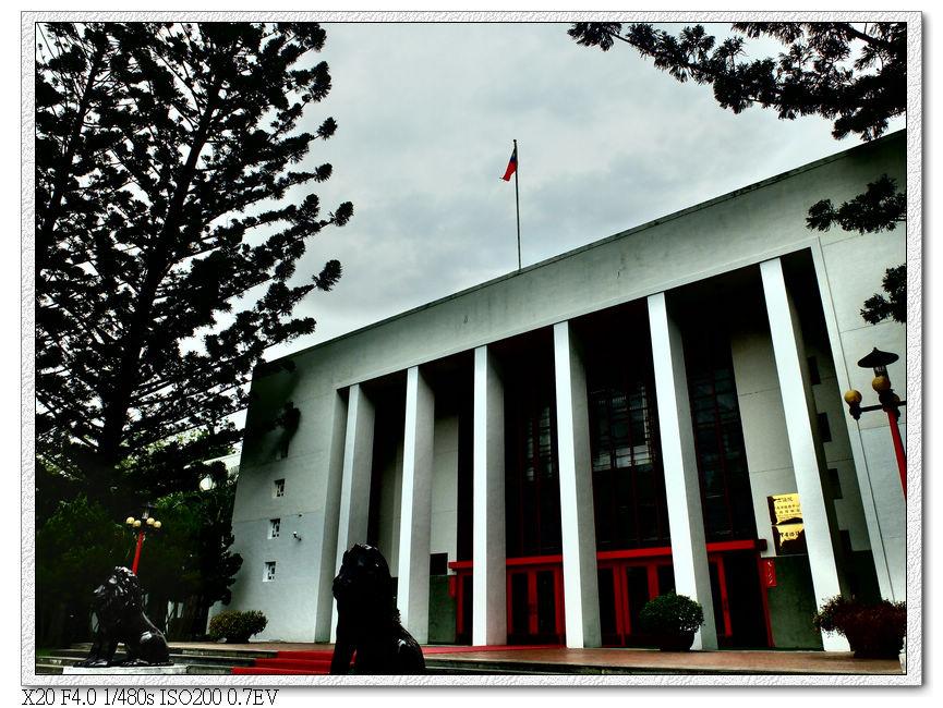 省議會議事廳
