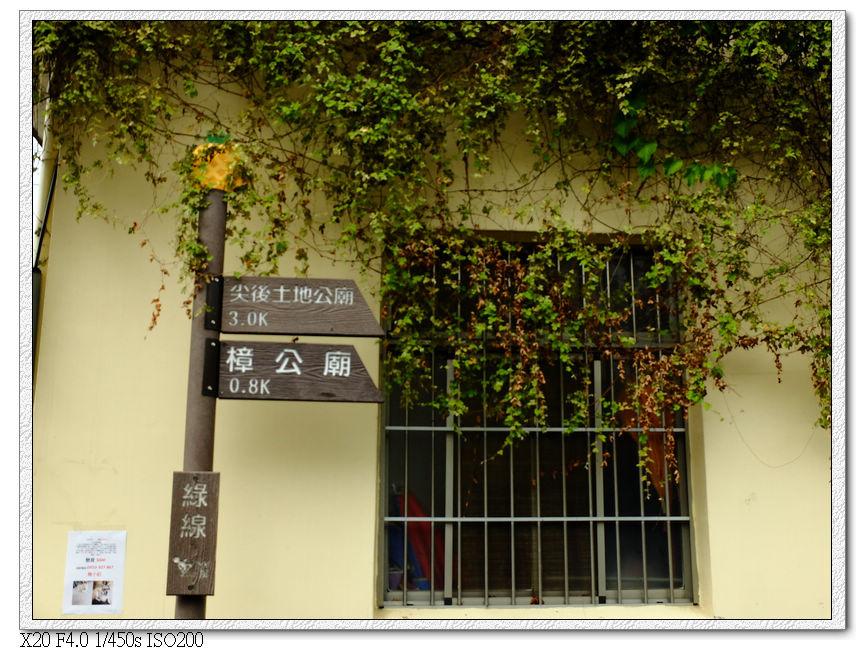 13:29 樟公巷入口指標