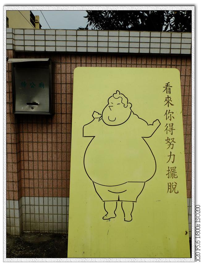 樟公巷入口胖子