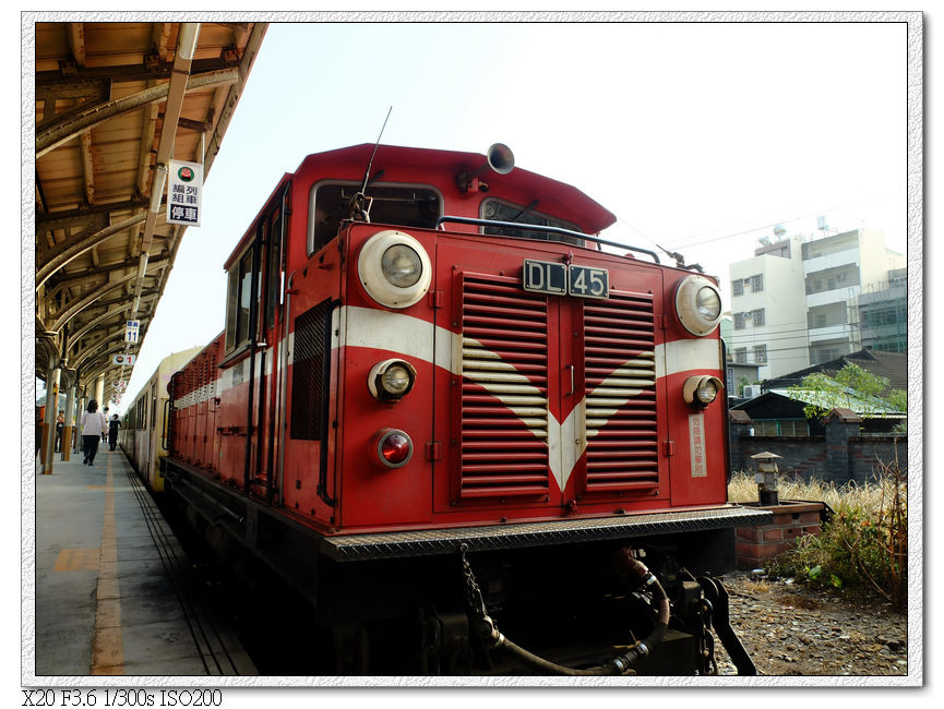 好久沒搭的阿里山小火車