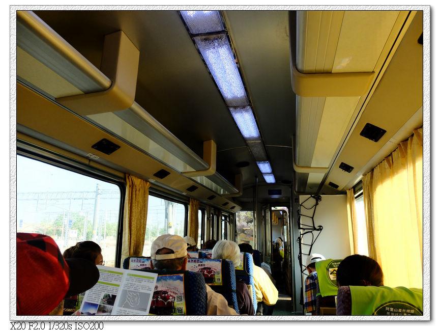 小火車內部