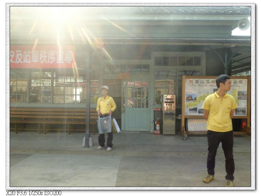 路過北門站