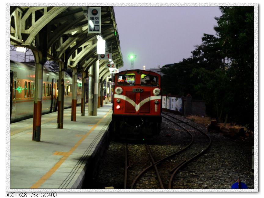 17:25 回到嘉義火車站