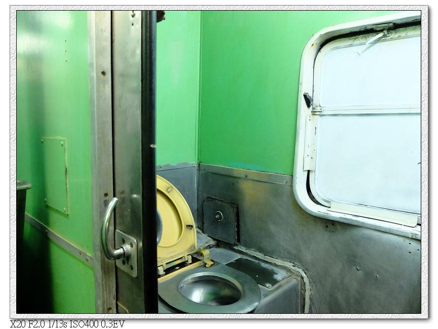 光華號廁所