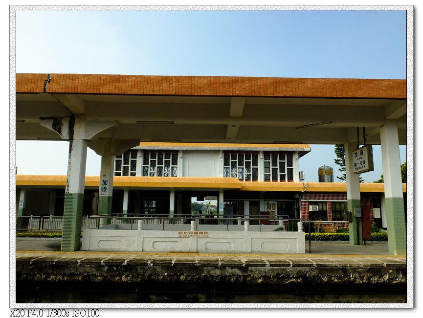 加祿火車站