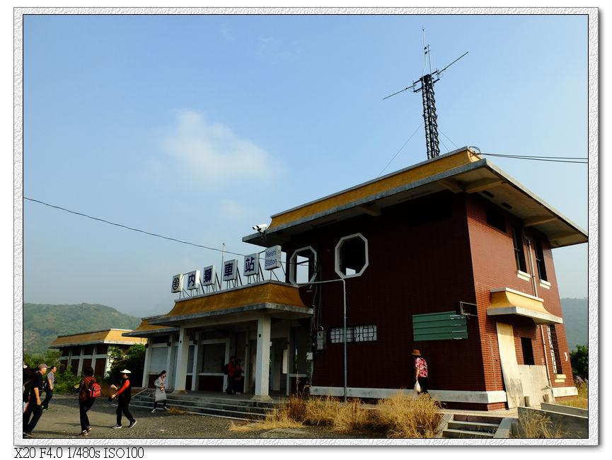 內獅火車站