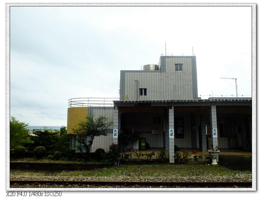 09:59 待避大武火車站