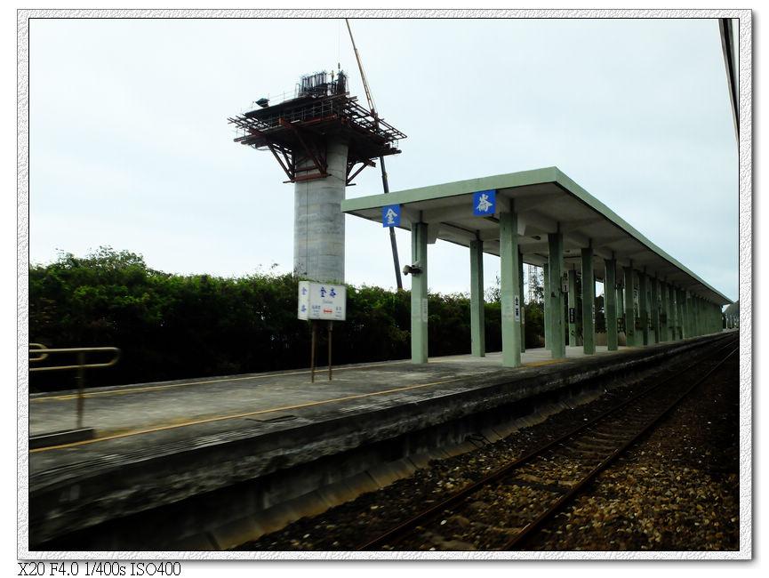 10:20 路過金崙火車站