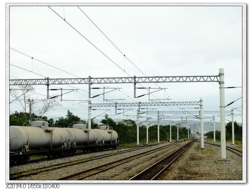 康樂火車站