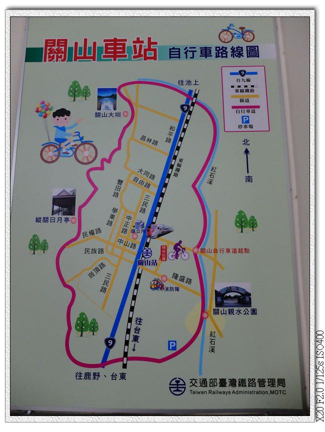 關山環鎮自行車道圖