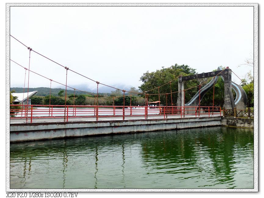關山親水公園