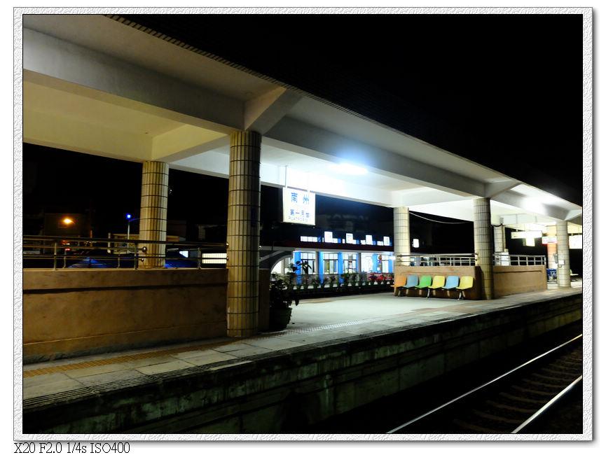 19:09 經過南州車站