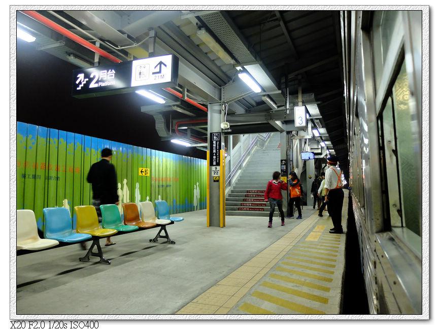 19:52 到達鳳山火車站