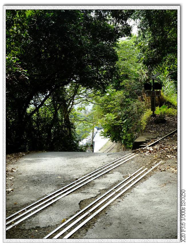 折返式鐵軌