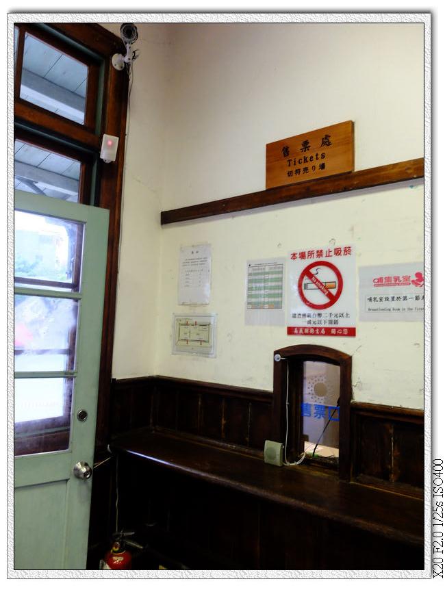 17:05 到達北門火車站