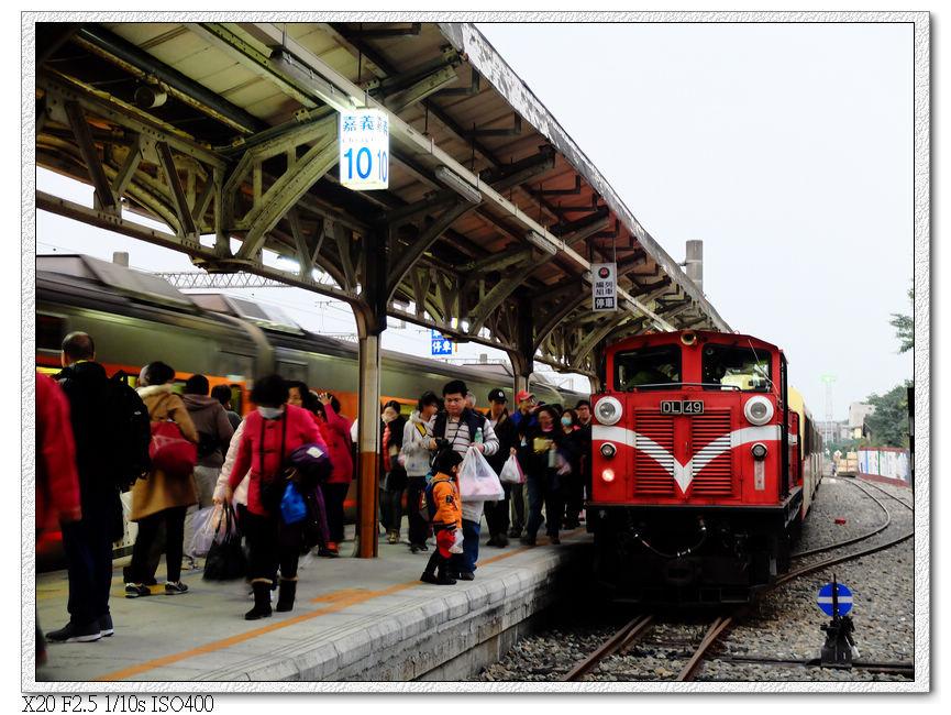 17:30 準時回到嘉義火車站