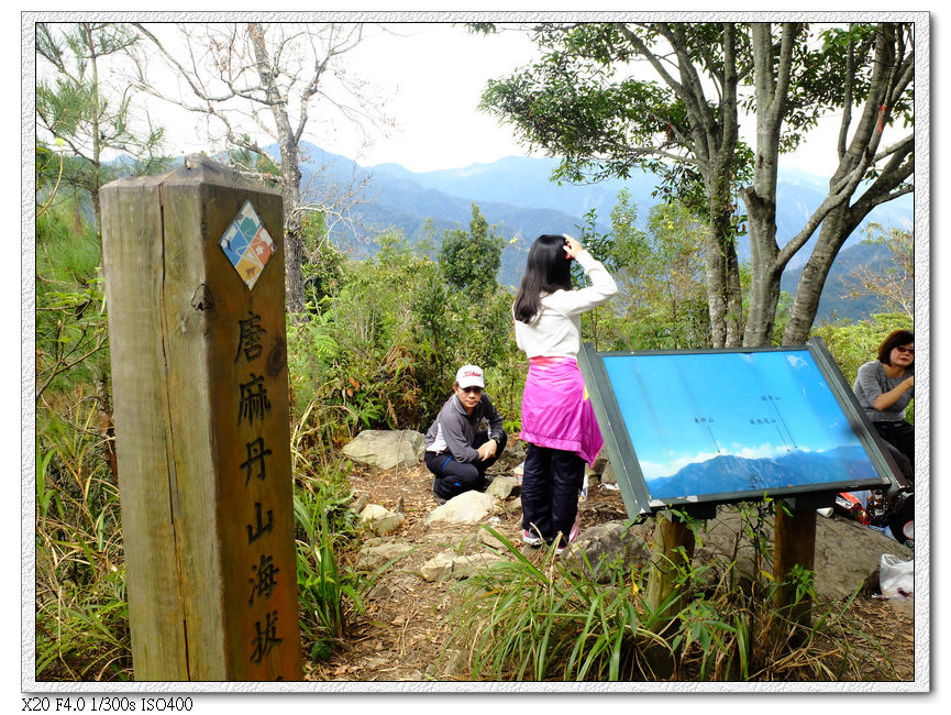 唐麻丹山主峰 1305m