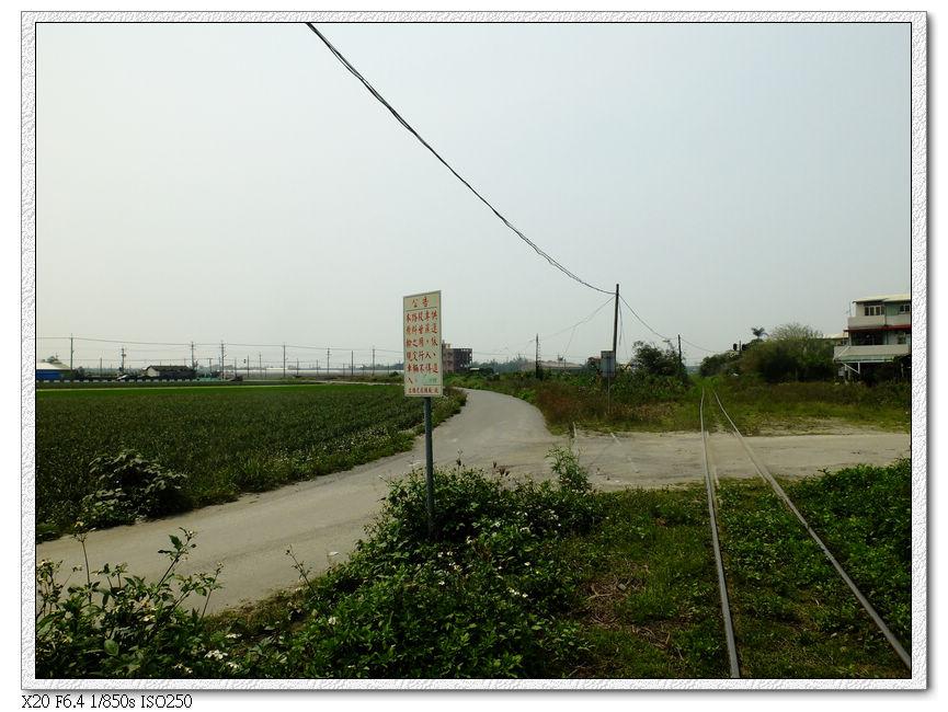 馬公厝線跟北港線分歧點