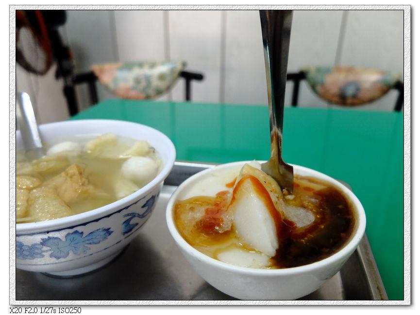 杉林碗粿(35)+綜合湯(20)