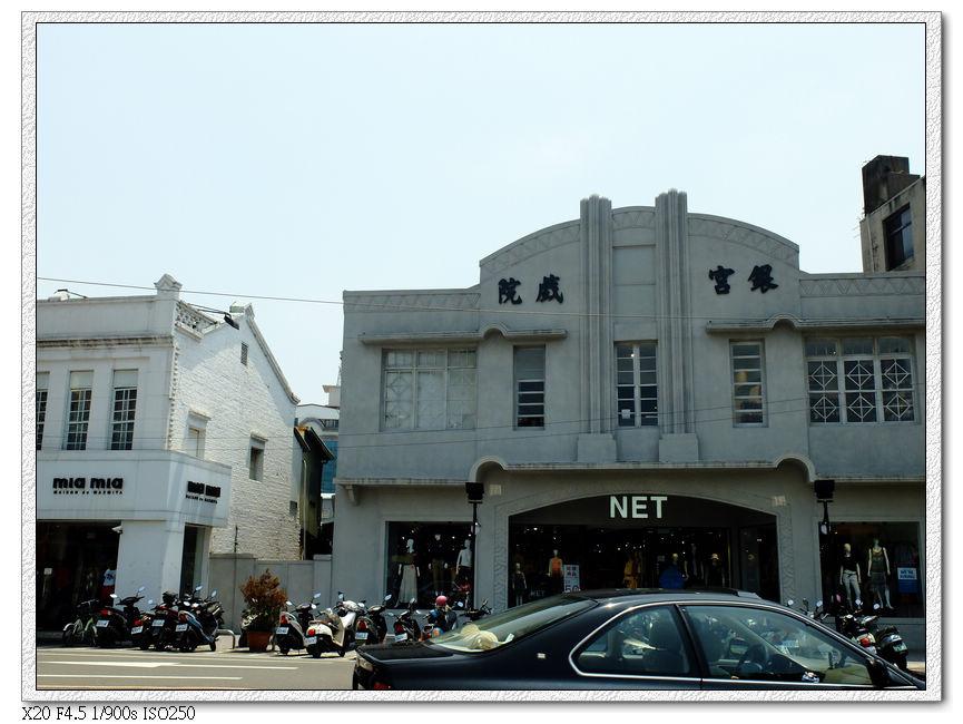 銀宮戲院(現在是NET)