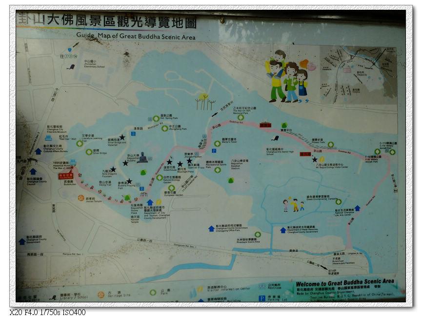 八卦山景點地圖