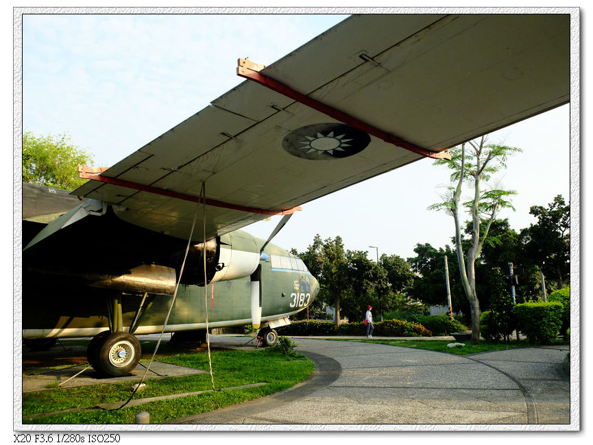 C-119 軍機公園