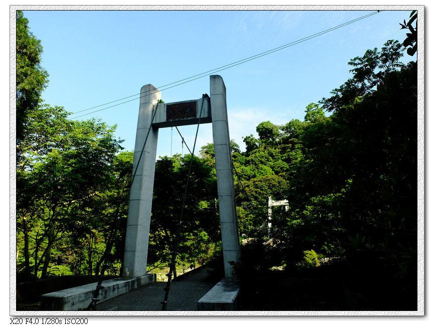 7:48 長青橋