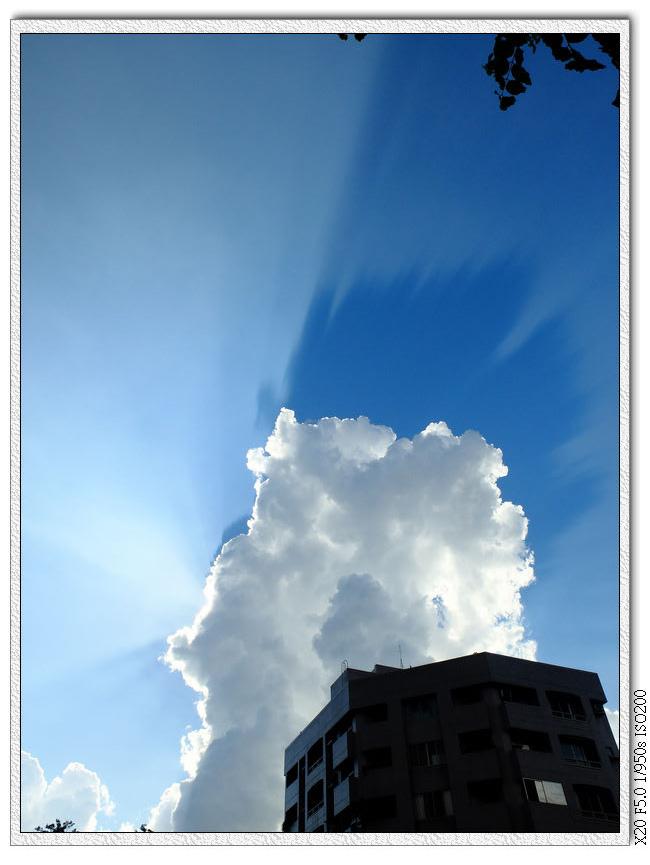 今天的雲很厲害